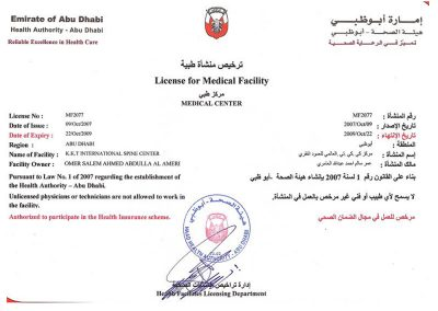 Medical License – Emirate of Abu Dhabi